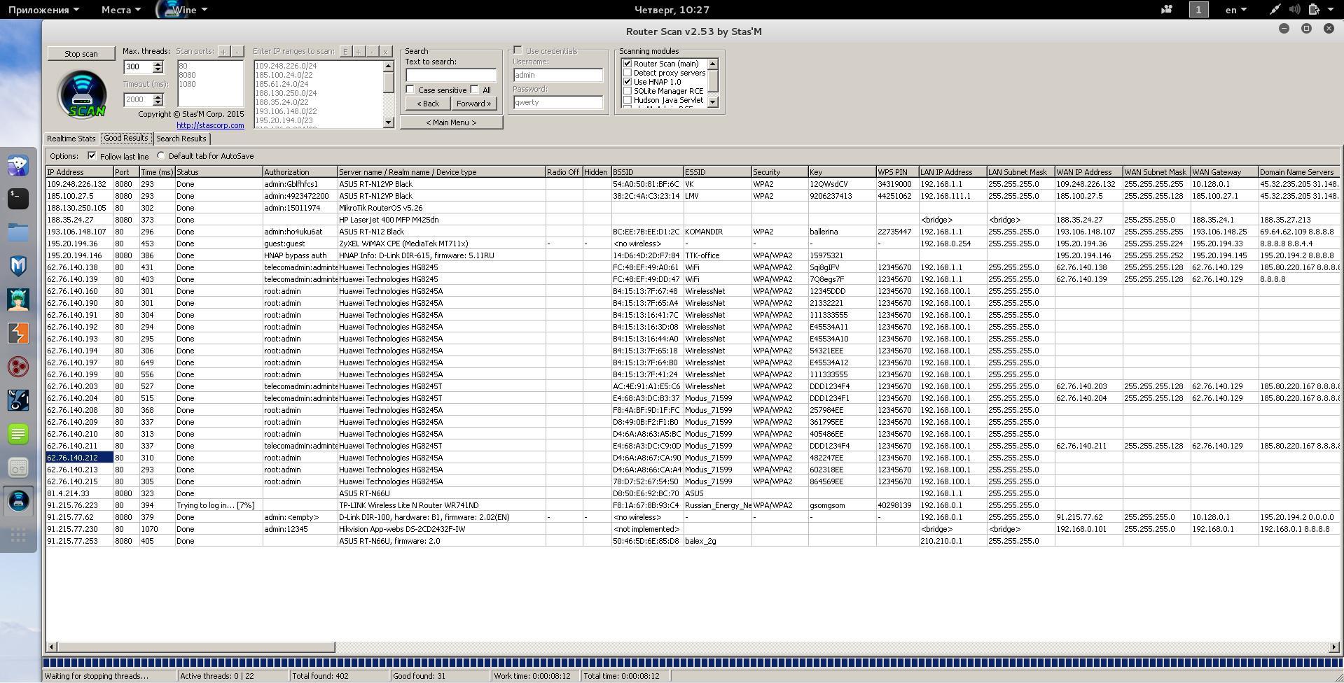 Скачать программу router scan о